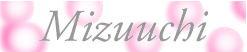 水内生花店のwebsite